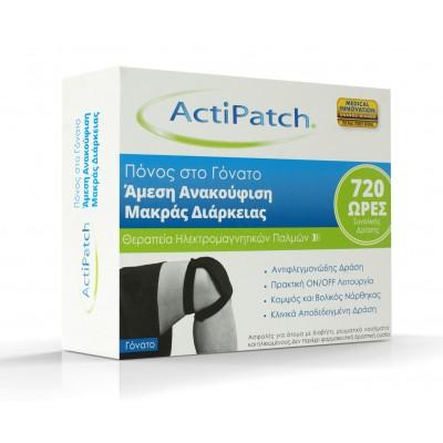 ActiPatch  Πόνος στο Γόνατο, Άμεση Ανακούφιση Μακράς Διάρκειας (Συσκευή για 720 ώρες + νάρθηκας)