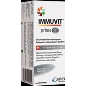 IMMUVIT prime 50+ Multivitamin food supplement, Πολυβιταμινούχο συμπλήρωμα διατροφής με εξειδικευμένη σύνθεση, 30 μαλακά καψάκια