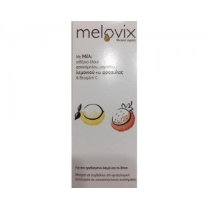 MELOVIX Φυτικό Σιρόπι με Μέλι 200ml