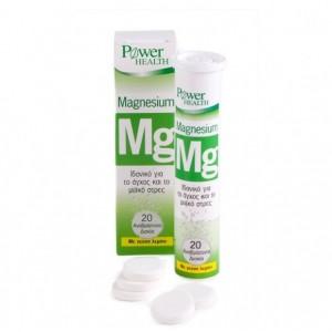 POWER HEALTH Magnesium ΜΑΓΝΗΣΙΟ 20 αναβράζοντα δισκία