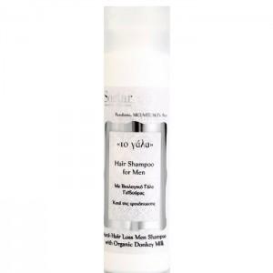 "SOSTAR ""Το Γάλα""  Shampoo for men Ανδρικό Σαμπουάν Κατά της Τριχόπτωσης Με Βιολογικό Γάλα Γαϊδούρας 250ml"