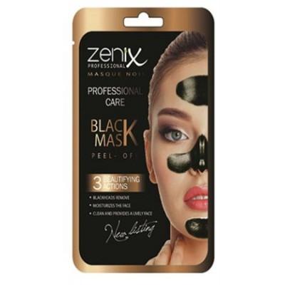 Black Mask Purifying Peel Off  Μαύρη Μάσκα Καθαρισμού Προσώπου 15gr