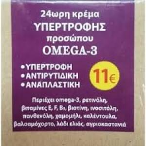 FITO+  24ωρη κρέμα υπερτροφής προσώπου, αντιρυτιδική, αναπλαστική (Omega 3 face cream) 50ml