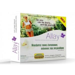 Allay Θεραπεία για τους πόνους της περιόδου, συσκευή 720 ωρών με 10 θήκες.