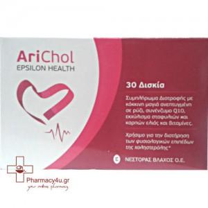 EPSILON HEALTH ARICHOL 30 tabs
