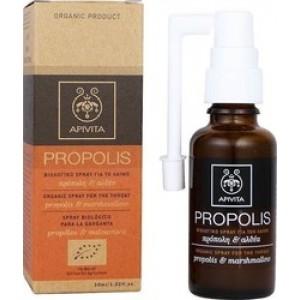 APIVITA Propolis Βιολογικό spray λαιμού με πρόπολη και αλθαία για τον βήχα και τον πονόλαιμο.30ml