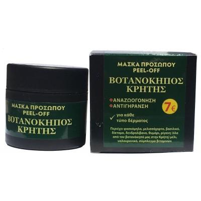 Fito+ Μάσκα Προσώπου Peel-Off Βοτανόκηπος Κρήτης 50 ml