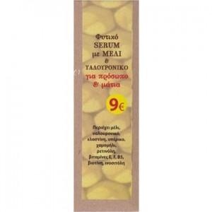 FITO+  Φυσικός ορός προσώπου/ματιών με μέλι και Υαλουρονικό 30ml