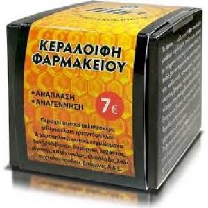 FITO+ Κεραλοιφή Φαρμακείου με μελισσοκέρι 50ml
