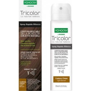 Homocrin Tricolor Spray Quick Touch Up Καστανό Ανοιχτό 75ml