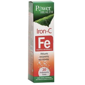 POWER HEALTH  FE Iron+vitamin C σίδηρος + βιταμίνη C  20 αναβράζοντα δισκία