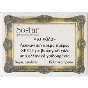 """Sostar Λευκαντική κρέμα προσώπου ημέρας """"Το γάλα"""" με βιολογικό γάλα γαϊδούρας και SPF 15 για όλους τους τύπους δέρματος 50 ml"""