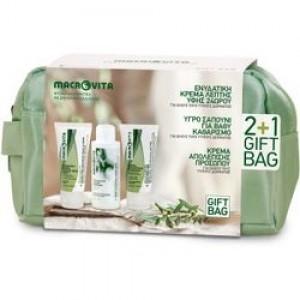 Macrovita 2+1 gift bag ενυδατική κρέμα 24ωρου + υγρό σαπούνι για βαθύ καθαρισμό+ κρέμα απολέπισης προσώπου για όλους τους τύπους δέρματος 50+100+50ml