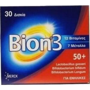 Merck Bion 3  (Seven Seas) Προηγμένη Σύνθεση 3 Τύπων Προβιοτικών, 12 βιταμίνες, 7 μέταλλα (30 Δισκία)