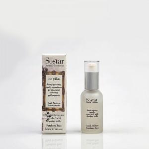 "SOSTAR ""το γάλα"" Ορός ενταντικής αντιγήρανσης με γάλα γαϊδούρας Anti-ageing serum 30ml"