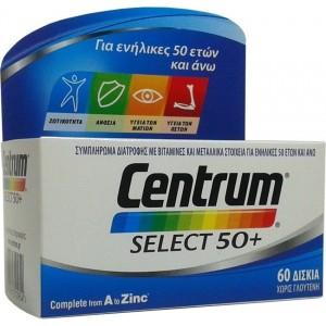 CENTRUM Select 50+  30 ΔΙΣΚΙΑ