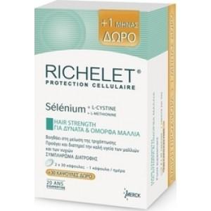 RICHELET Συμπλήρωμα Διατροφής για Τριχόπτωση και δυνατά όμορφα μαλλιά  με Selenium 2x30 κάψουλες + ΔΩΡΟ 30 κάψουλες